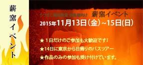 Makigama banner-1