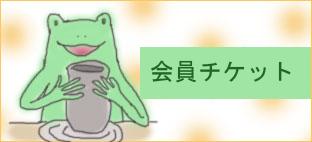 newkai4