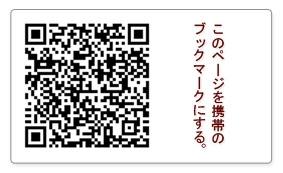 東京都港区のうづまこ陶芸教室への行き方のページをブックマークに登録する