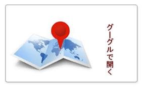 google mapで港区うづまこ陶芸教室の場所を開く
